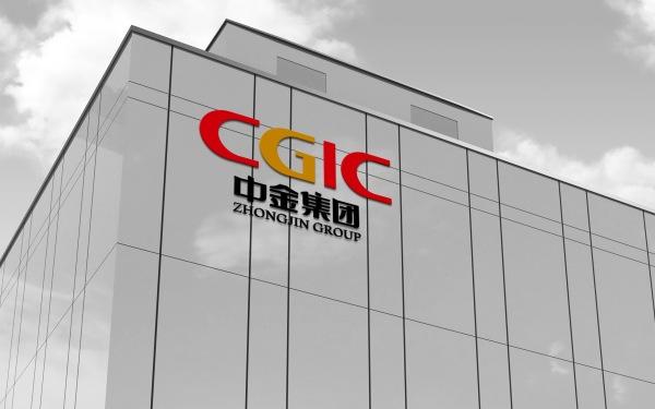 衡水中金集团logo设计