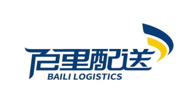百里配送物流公司LOGO乐天堂fun88备用网站