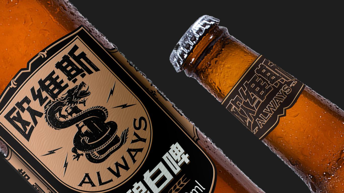 欧维斯小众精酿啤酒包装设计中标图4