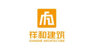 祥和建筑劳务品牌LOGO乐天堂fun88备用网站