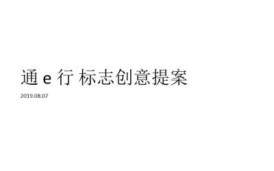 上汽集团移动端app-logo...