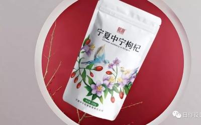 农产品枸杞公司—包装乐天堂fun88备用网站