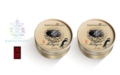 皇室洞燕 燕窩禮盒包裝設計