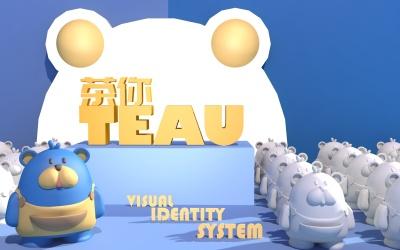 【茶你】奶茶VIS+吉祥物设计方案