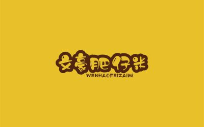 文豪肥仔米VI乐天堂fun88备用网站