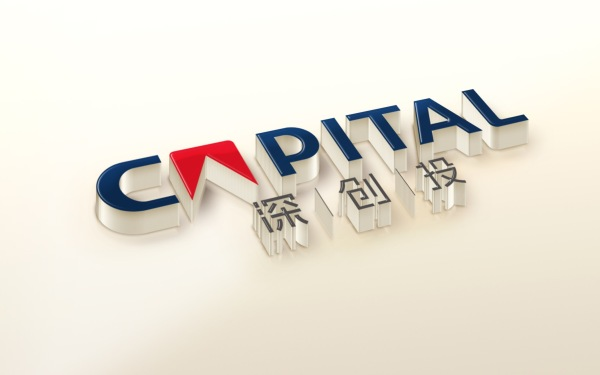 深创投公司logo设计提案