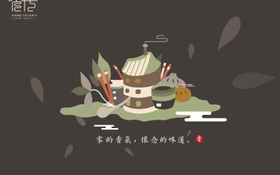 香傳餐飲品牌視覺設計