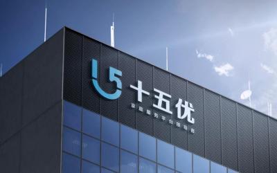 十五優智能科技有限公司logo...