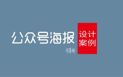 国际护士节和汶川地震纪念公众号...