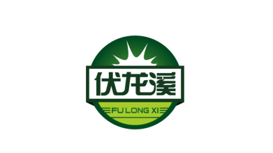 伏龙溪科技生物公司LOGO设计