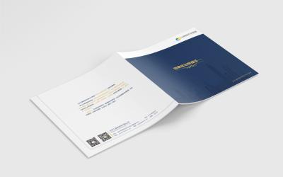 以雅歌裝飾公司宣傳冊設計