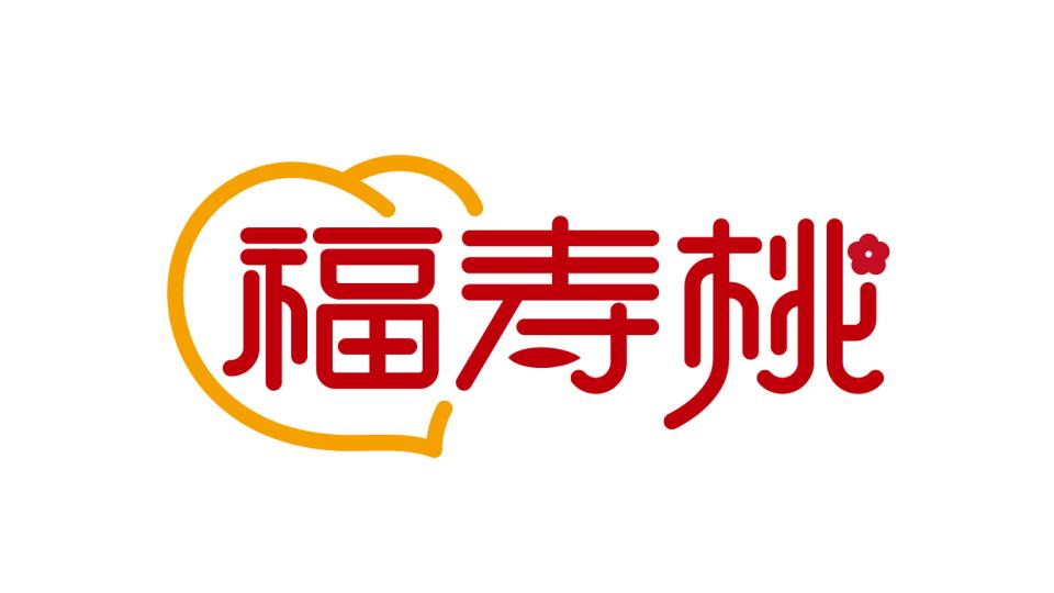 福寿桃品牌LOGO设计