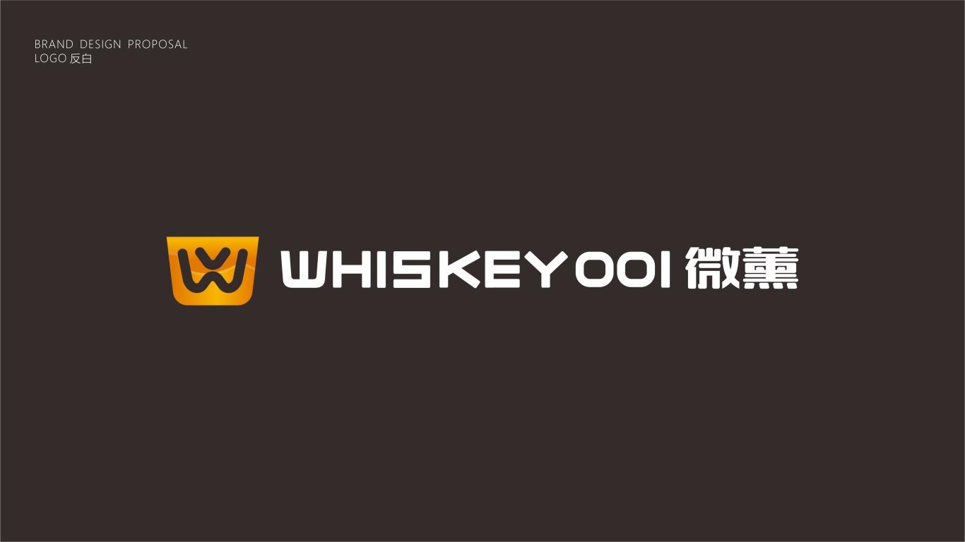 微醺威士忌线上平台LOGO设计中标图0