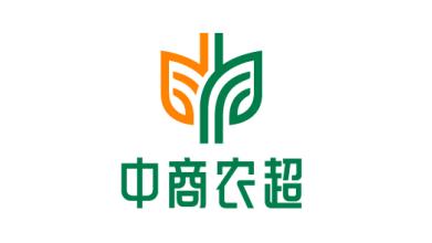 中商農超公司LOGO設計