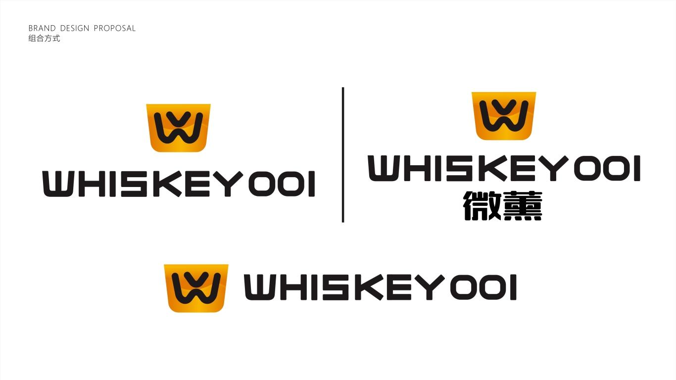 微醺威士忌线上平台LOGO设计中标图2