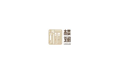 樓斕|裝飾材料行業|LOGO設...