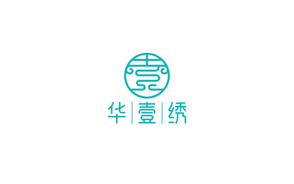 华壹绣美容品牌logo设计