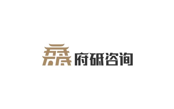 府邸咨询房产品牌logo设计