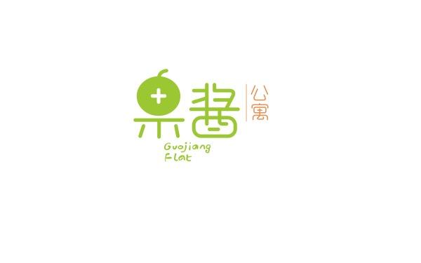 果酱公寓logo设计