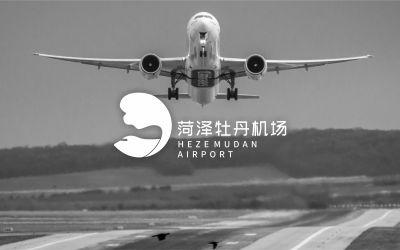 菏泽牡丹机场LOGO设计