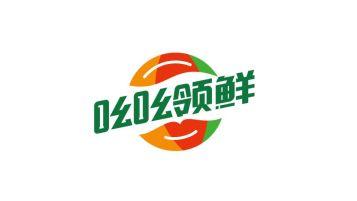 吆吆领鲜生鲜食品品牌LOGO必赢体育官方app