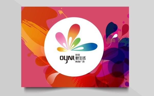 欧亚新生活购物广场logo设计