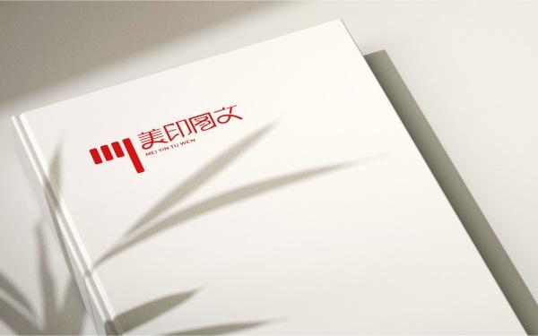 美印图文logo设计