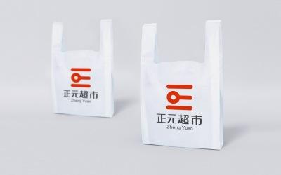正元超市logo設計