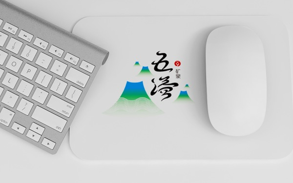 五大连池五益矿泉水logo设计