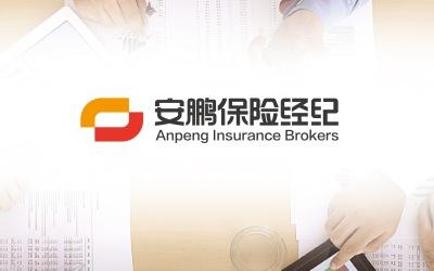 安鹏保险经纪公司logo设计