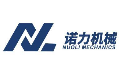 福建诺力机械logo设计