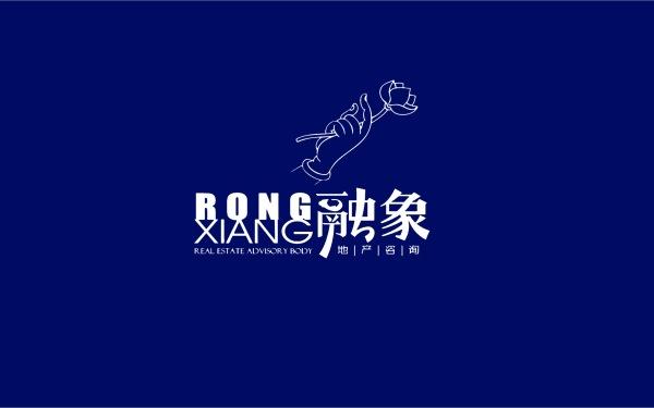 融象地产logo设计