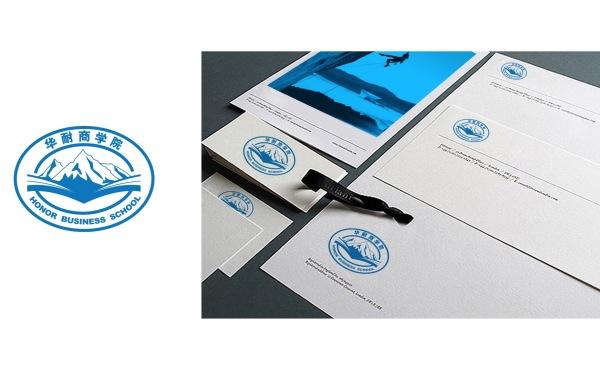 华耐商学院logo设计