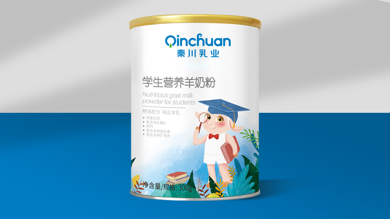 秦川乳业公司LOGO亚博客服电话多少中标图4