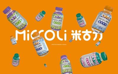 MICCOLI 米古力包裝設計