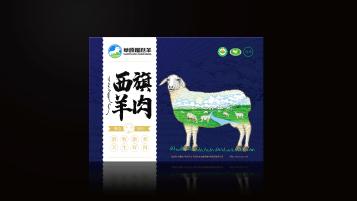 草原蹓跶牛品牌包装亚博客服电话多少