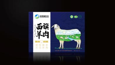 草原蹓跶牛品牌包装必赢体育官方app