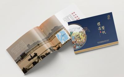 企業宣傳冊設計