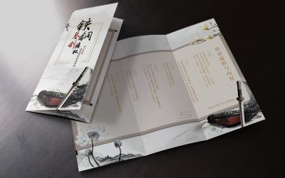 宣傳冊、畫冊、折頁設計