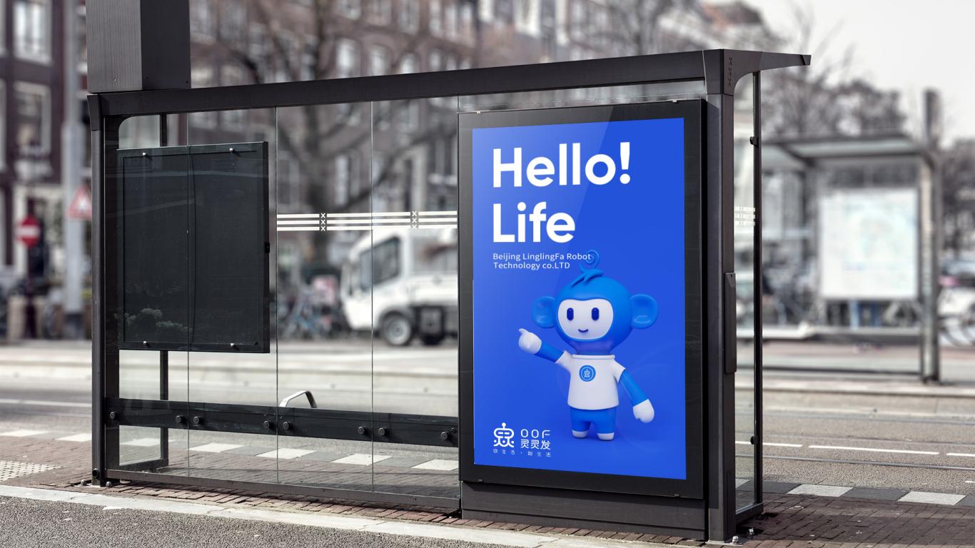 灵灵发人工智能平台吉祥物亚博客服电话多少中标图6