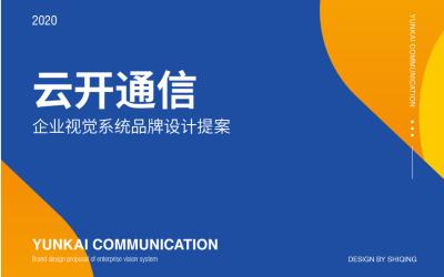 云开通信logo设计