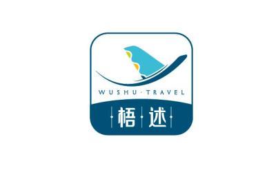 旅行社 旅游 会务 logo设...