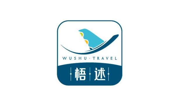 旅行社 旅游 会务 logo设计
