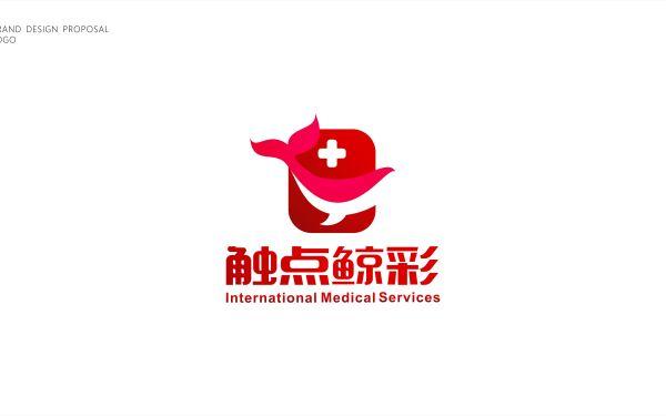 医疗品牌提案