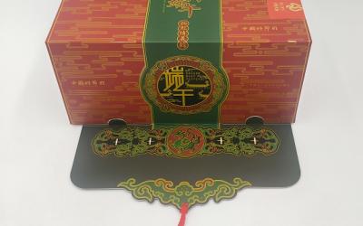 """《中國好節日》龍粽端午""""鐘馗文..."""