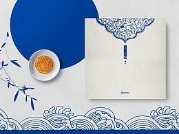 青花瓷月饼礼盒