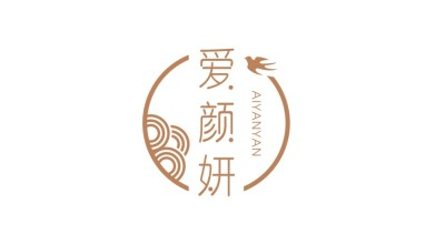 爱颜妍燕窝品牌LOGO设计