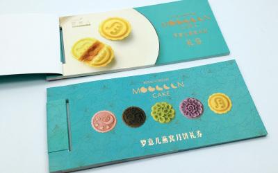 燕窩品牌紙質物料設計