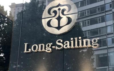 LongSailing品牌标志及品牌识...
