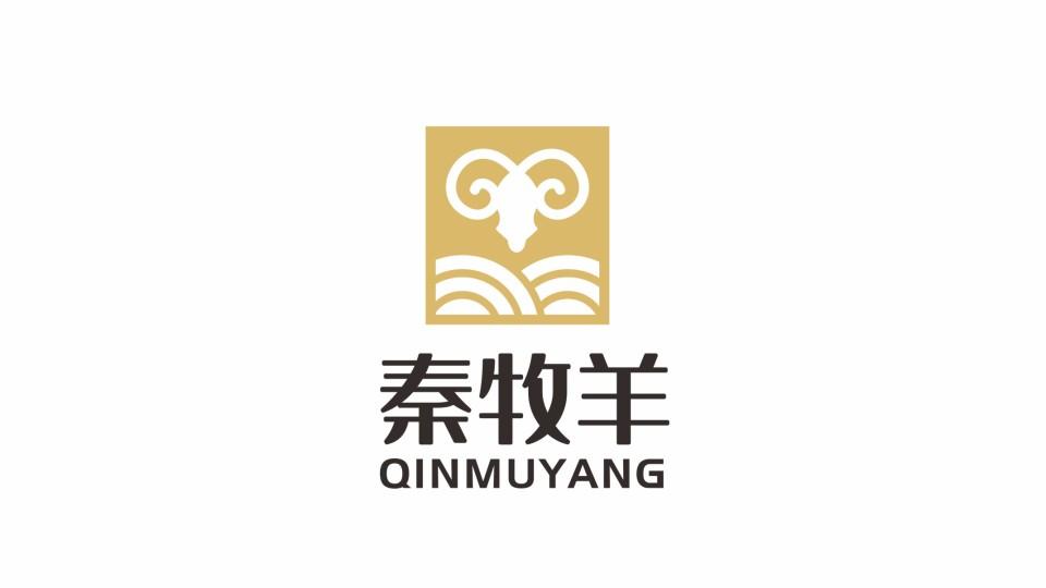 秦牧羊纺织品牌LOGO必赢体育官方app